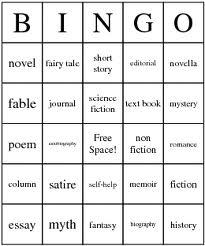 Pick a square, any square! image courtesy of bingcardscreator.com